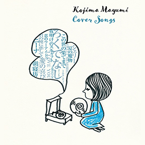 Kojima Mayumi / Cover Songs