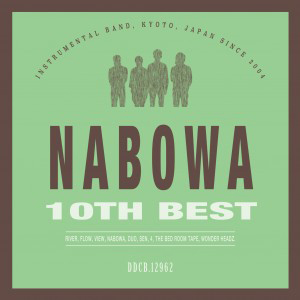 Nabowa / Nabowa BEST 10TH