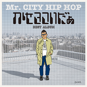 KASEKICIDER / Mr. CITY HIP HOP [RENTAL]