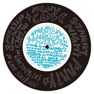 KONCOS / The Starry Night [7INCH]
