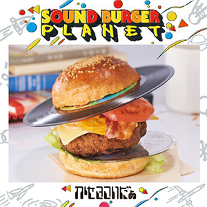 KASEKICIDER / SOUND BURGER PLANET [CD+DVD]