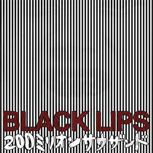 BLACK LIPS / 200 Milliom Thousand