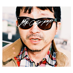 KASEKICIDER / MR. CITY POP [CD+BOOK]