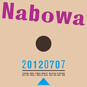Nabowa / 20120707