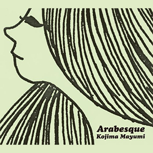 Kojima Mayumi / Arabesque +3