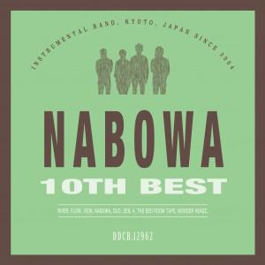 Nabowa / Nabowa BEST 10TH