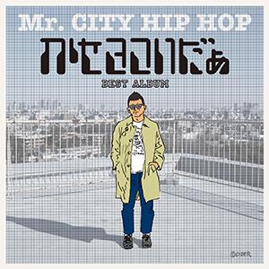 KASEKICIDER / Mr. CITY HIP HOP [RENTAL]