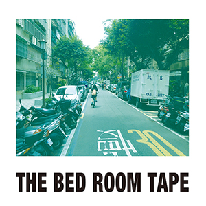 THE BED ROOM TAPE / Inochinohi feat. Enon Kawatani / Onpunominato feat. Gotch [7INCH]