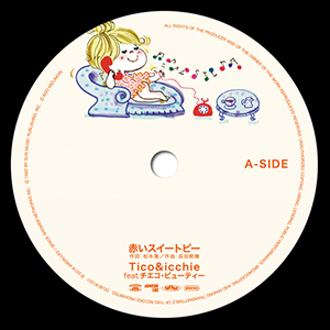 Tico&icchie / Red Sweet Pea feat. Chieko Beauty / Been Enveloped by Tenderness feat. Yoshie Nakano [7INCH]