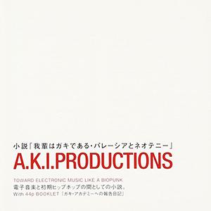 A.K.I.PRODUCTIONS / Shosetsu Wagahaiha Gakidearu Parrhesia to Neoteny