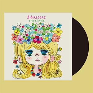 Tico&icchie / Seishun Reggae [LP]