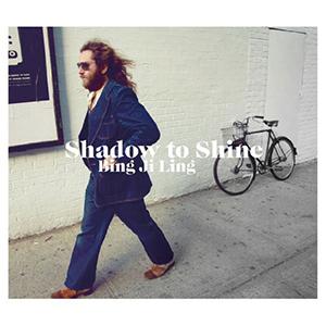 Bing Ji Ling / Shadow to Shine