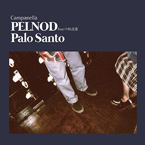 Campanella / PELNOD feat. Yoshie Nakano [7INCH]