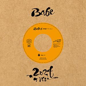 JJJ / Babe ft. H. Teflon [7INCH]