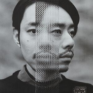 Tamaki Roy / Offer [Single Version] / Medetai [7INCH]