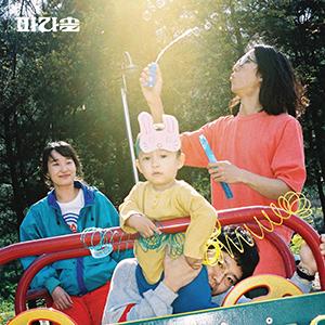 Parasol / Nandemonaihito | Special Edition [2CD]