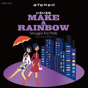STRUGGLE FOR PRIDE / IROIRONA MAKE A RAINBOW.