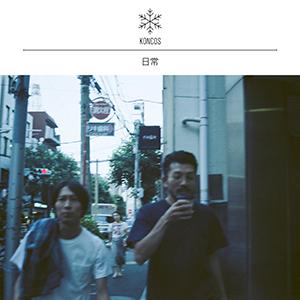 KONCOS / Nichijou [DIGITAL]